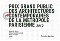logo prix grand public